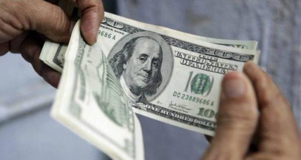 La Reserva Federal cumplió las expectativas y subió los tipos de interés de referencia en Estados Unidos.